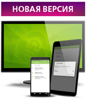 Dr.Web для Android